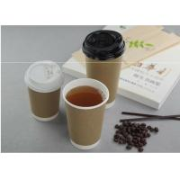 China Takeaway Kraft Compostable Hot Paper Coffee Cups , Disposable Espresso Cups wholesale