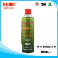 China High Efficiency Machine & Electronic Equipment Cleaner wholesale