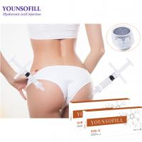 China Good effect hydrogel injections buttock and buttock injection dermal filler wholesale