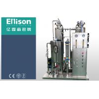 China Three Tanks Carbonated Drink Production Line Fizzy Drink Making Machine wholesale
