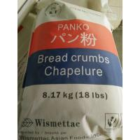China 18LB Whole Wheat Panko Bread Crumbs High Fried Resistant For Sushi Food wholesale
