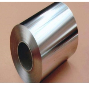 China 6mic Metallized PET Film wholesale