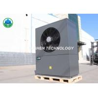 China Powerful Heat Pump Radiators With Heating And Cooling Function 15HP wholesale