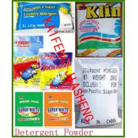 China Detergent Powder on sale