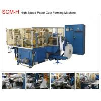 Horizontal 150pcs/min High Speed Automatic Paper Cup / bowl  Machine / Machinery Manufactures