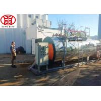 China 0.5 Ton - 3 Ton Small Capacity Gas Steam Boiler Natural Circulation For Laundry wholesale