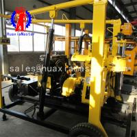 China New Condition and Water Well Usage rock drill Wheeled walking drilling rig/ mine core hydraulic rig/rock drill coring ri wholesale