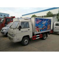 China Mini Foton Refrigerated Delivery Truck , Refrigerator Van Truck 1000kg For Cold Drink wholesale