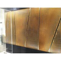 China Perforated Copper Sheet – Especially Ideal for Interior Decorations on sale