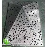 China Custom made Metal aluminum cladding panel perforated sheet for cladding facade wholesale