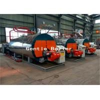 China Horizontal High Efficiency Gas Boiler Industrial Steam Boiler For Milk Pasteurization wholesale