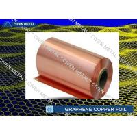 China High Tensile Strength 25um Graphene Copper Foil Roll High Purity wholesale