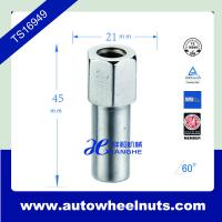 China 8.8 Grade Open Ended Wheel Lug Nuts 12mm * 1.25 , Wheel Accessories wholesale