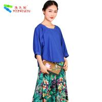 Women Summer Casual Short Sleeve Cotton Blouse None Pattern With Dyed Technics