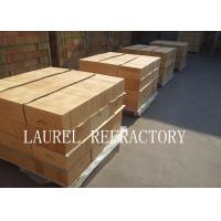 China Standard Size Fire Clay Brick With Steel Seal For Glass Furnace wholesale