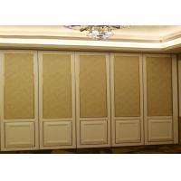 China Banquet Hall Acoustic Movable Portable Room Divider Partition Panel by Folding and Moving wholesale
