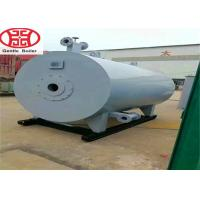 China Oil Gas Fired Thermal Oil Boiler Organic Heat Carrier Boiler For Petrochemical Industrial Processing on sale