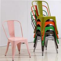 China YLX-1102 Aluminium/Steel Loft Style Stackable Lower Leg Dining Chair wholesale