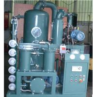 China Sell insulating oil purification plant, waste transformer oil recycling system on sale