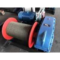 China Durable Electric Lifting Winch 175 - 1100 Mm Drum Diameter For Construction wholesale