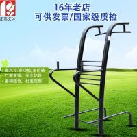 China China Aplications Specialized Safety Sports Import Body Strong Outdoor Gym Fitness Equipment wholesale