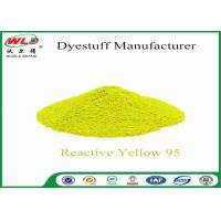 China Reactive Brill Yellow P-6GS Permanent Dye For Clothes C I Yellow 95 P-type wholesale