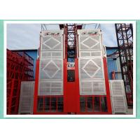 China 2000kg double cabin 0-63m/min speed passenger and material construction hoist wholesale