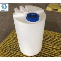 Buy cheap Liquid chemical dosing storage container 300 liter IBC tanks from wholesalers