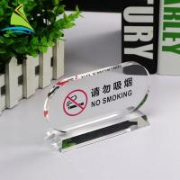 China Promotion 	Acrylic Sign Display Holder No Smoking Acrylic Tag Holder ODM OEM Service wholesale