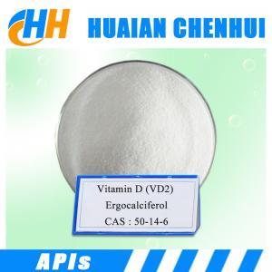 China Food grade vitamin d powder Vitamin D2 Cosmetic Grade Vitamin D Ergocalciferol wholesale