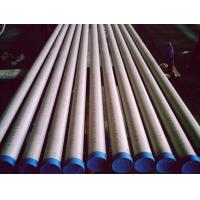China 1.4878 1.4550 1.4401 1.4404 Cold Drawn Stainless Steel Pipe European Standard Φ6.00mm - Φ610 mm on sale