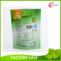 China Stand Up Heat Seal Top Plastic Bag For Agricultural Fertilizer Packaging wholesale