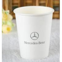 Buy cheap disposable coffee cup,double wall paper cup, custom printed paper cups from wholesalers