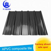 China Pvc Corrugated Roof Tiles High Teampature Resistance Strong Load Capacity Roofing Tile wholesale