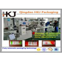 China Instant Noodle Cup Pack Shrink Wrap Packaging Machine PC Based Control High Speed wholesale