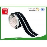 China Strong stick power 3M hook and loop fastening with adhesive backing wholesale