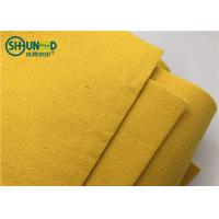 China 3mm Thick Yellow Color Polyester Needle Punch Nonwoven Sound Insulation wholesale
