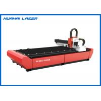 China 500W Fiber Laser Cutting Machine For Metal Tube / Plate Good Precision wholesale