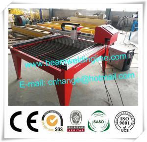 China Table Type CNC Plasma Cutting Machine , Hypertherm Gantry Type Plasma Cutting Machine wholesale