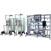 China 4000LPH RO Water Treatment System Water Purifying Machine / FRP Tank U-PVC Pipe wholesale