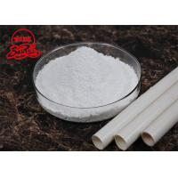 China Ultra - Fine Activated Calcium Carbonate 94% Whiteness For Pvc Pipe on sale