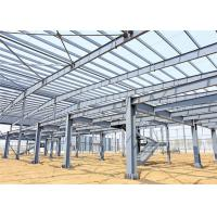 China H Section Steel Large Area Commercial Steel Frame Buildings Multi Functional wholesale