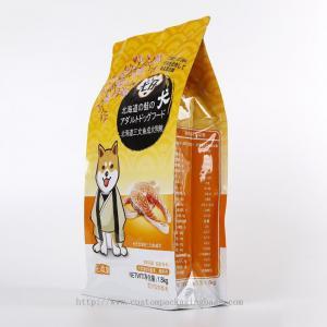 Aluminium Foil Packaging Food Grade Plastic Bags Recyclable Enviroment - Friendly