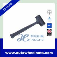 China Metal Iron Auto Tire Repair Material Dead Blow Hammer Durable 24OZ wholesale