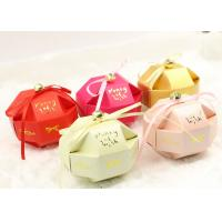 China Cute small assemble paper box for candy and snacks of wedding gift wholesale