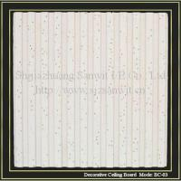 China Mineral fiber acoustic ceiling board wholesale