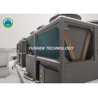 China Cold Weather Floor Heating Heat Pump 12 M3 / H Rated Water Flow With 4 COP wholesale