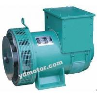 China FF Series Brushless AC Synchronous Generator on sale
