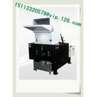 China plastic Grinder with claw type blades wholesale