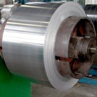 China Cold Rolled Stainless Steel Strip Coil wholesale